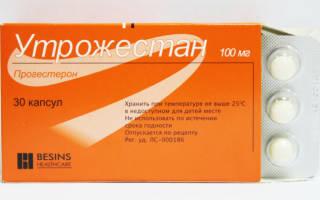 Утрожестан от эндометриозе